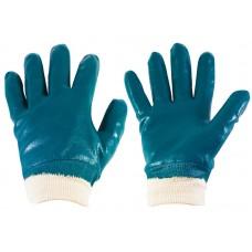 Перчатки Масло бензостойкие (МБС) синего цвета