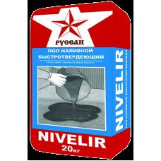 Наливной пол Русеан Нивелир быстротвердеющий 20 кг