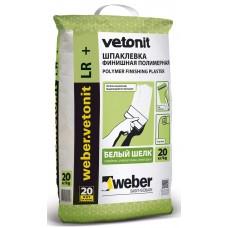 Шпатлевка Ветонит/VETONIT LR+ (полимер) 20кг
