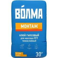 Клей для ПГП и ГКЛ Волма Монтаж,30 кг